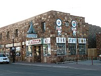 USA - Williams AZ - Turquoise Tepee & Neon Sign (26 Apr 2009)